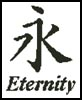 Eternity Asian Symbol - Cross Stitch Chart