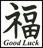 Good Luck Asian Symbol - Cross Stitch Chart