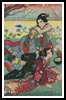 Japanese Ladies - Cross Stitch Chart